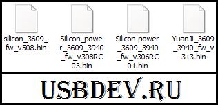 DRIVER FOR INITIO INIC-3609 USB