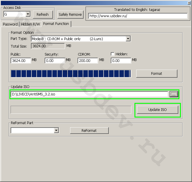 Flash Drive Information Extractor 7.9.0.548 - фото 10