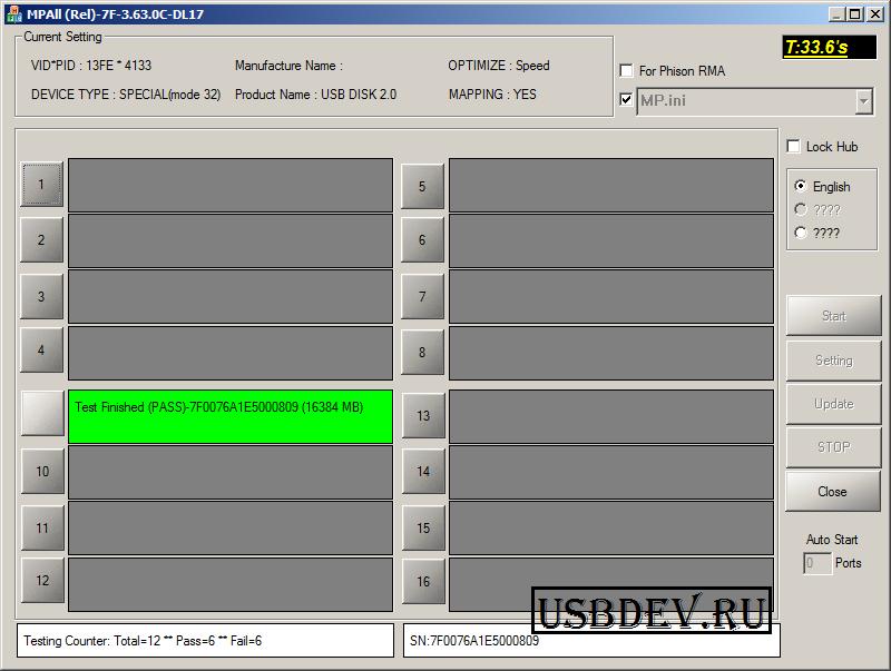 Phison PASS после заливки двух ISO образов на флеш