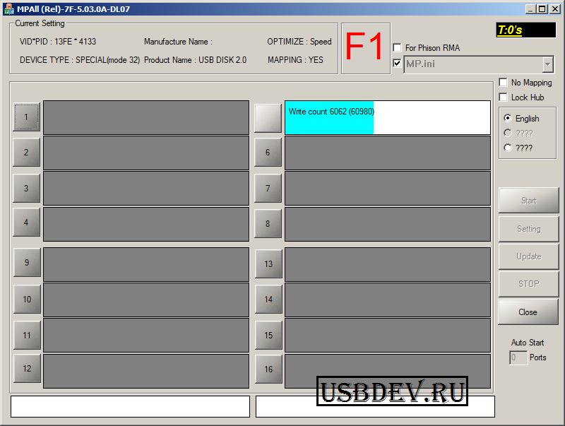 Выполнение операций Phison Write Count для записи образа