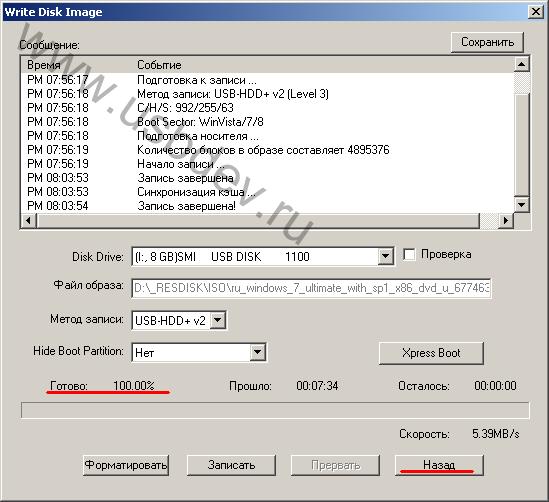 Создание загрузочной флешки с помощью UltraISO на примере Windows 7 - USBDev.ru