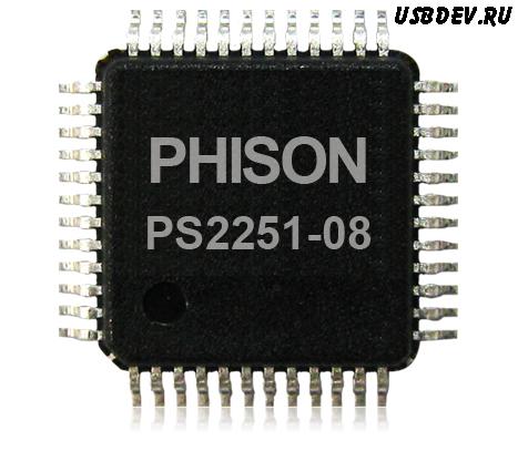 Эмблема PHISON PS2308, он же PS2251-08