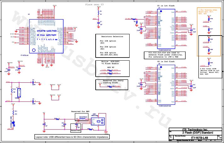 схемы из PDF-файла